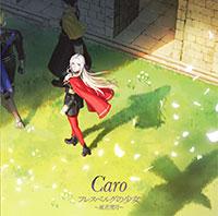 Caro | フレスベルグの少女〜風花雪月〜【初回限定盤】