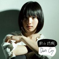 新山詩織 | Don't Cry