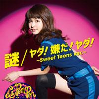 La PomPon | 謎/ヤダ!嫌だ!ヤダ! 〜Sweet Teens ver.〜【メンバーソロ ver.(RIMA)】