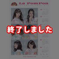 La PomPon | 運命のルーレット廻して/サヨナラは始まりの言葉【名探偵コナン盤】