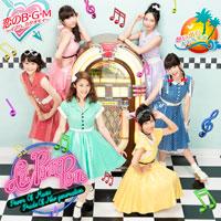 La PomPon | 想い出の九十九里浜/恋のB・G・M 〜イマハ、カタオモイ〜【初回限定盤B】