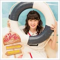 La PomPon | 想い出の九十九里浜/恋のB・G・M 〜イマハ、カタオモイ〜【メンバーソロ ver.(RIMA)】