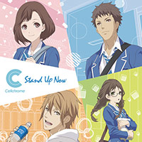 Cellchrome | Stand Up Now【コンビニカレシ盤】