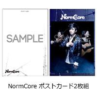 NormCore | それでも僕は生きている【初回限定盤】