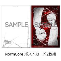 NormCore | それでも僕は生きている【通常盤】