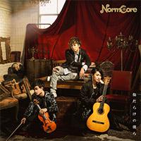 NormCore | 傷だらけの僕ら【通常盤】