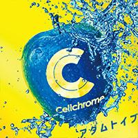 Cellchrome | アダムトイブ【通常盤】