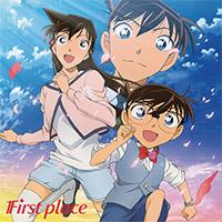 First place | さだめ【名探偵コナン盤】