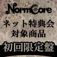 NormCore | 【ネットサイン会対象商品】カウントダウン【初回限定盤】