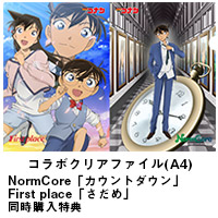 NormCore | カウントダウン【通常盤】