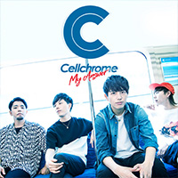 Cellchrome | My Answer【セルクロ盤B】