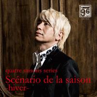 藤原いくろう(IKURO) | quatre saisons series 『Scenario de la saison -hiver-』