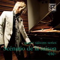 藤原いくろう(IKURO)   quatre saisons series 『Scenario de la saison -ete-』