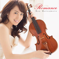 松本蘭 | Romance