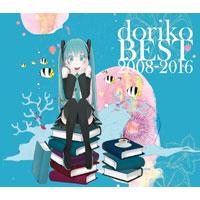 doriko feat.初音ミク | doriko BEST 2008-2016【初回限定盤】