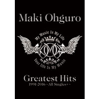 大黒摩季 | Greatest Hits 1991-2016 〜All Singles +〜【BIG BLACK盤】