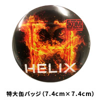 KNOCK OUT MONKEY | HELIX【通常盤】