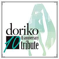 doriko feat.初音ミク | doriko 10th anniversary tribute