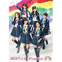 La PomPon | BEST OF La PomPon【初回限定盤B】