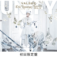 VALSHE   UNIFY -10th Anniversary BEST-【Musing Special Package】