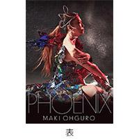 大黒摩季 | PHOENIX【BIG盤】