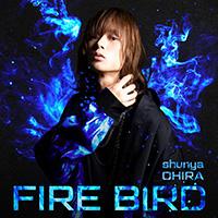 大平峻也 | FIRE BIRD【初回限定盤Blue Edition】