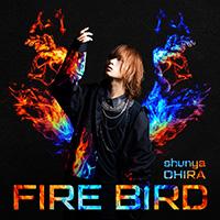 大平峻也   FIRE BIRD【通常盤】