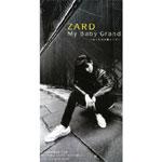 ZARD | My Baby Grand〜ぬくもりが欲しくて〜