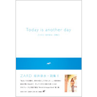 ZARD | Today is another day -ZARD 坂井泉水・詞集II-