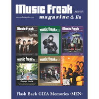 V.A | music freak magazine & Es Flash Back GIZA Memories -MEN-
