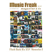 B'z | 【キャンペーン対象商品】music freak magazine & Es Flash Back B'z XXV Memories I