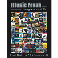 B'z | 【キャンペーン対象商品】music freak magazine & Es Flash Back B'z XXV Memories II