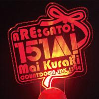 倉木麻衣 | MK-Light【CDL13-14】
