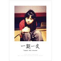 倉木麻衣 | ライブハウスツアー2014 History Card Book