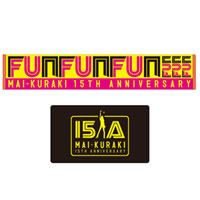 倉木麻衣 | ライブハウスツアー2014 マフラータオル&リストバンドセット