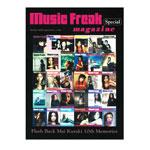 倉木麻衣 | music freak magazine Flash Back Mai Kuraki 10th Memories