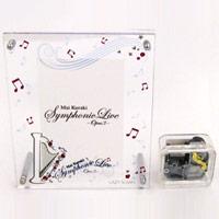 倉木麻衣 | Symphonic Live -Opus 3- 【倉木麻衣×レイジースーザン】ミュージック フォトフレーム