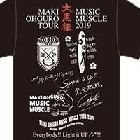 大黒摩季 | MAKI OHGURO MUSIC MUSCLE TOUR 2019 M'DRIVE限定 TOUR LOGO COMPLETE Tシャツ(BLACK)