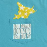 大黒摩季 | HOKKAIDO DREAM TOUR Tシャツ < Surf Blue / KIDSサイズ>