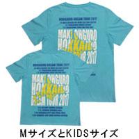 大黒摩季 | HOKKAIDO DREAM TOUR Tシャツ < Surf Blue >
