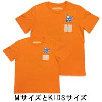 大黒摩季 | HOKKAIDO DREAM TOUR Tシャツ < Surf Orange / KIDSサイズ>