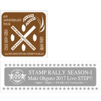 大黒摩季 | スタンプステッカー / Live–STEP!! SeasonI