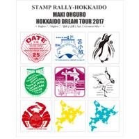 大黒摩季 | スタンプステッカー / HOKKAIDO DREAM TOUR