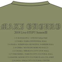 大黒摩季 | Live–STEP!! Season III メインロゴTシャツ(KHAKI)