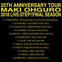 大黒摩季 | Live-STEP!! FINAL SEASON メインロゴTシャツ(BLACK)