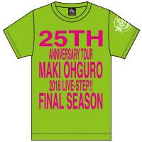 大黒摩季 | Live-STEP!! FINAL SEASON メインロゴTシャツ(GREEN)