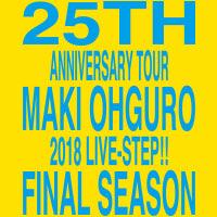 大黒摩季 | Live-STEP!! FINAL SEASON メインロゴTシャツ(YELLOW)