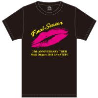 大黒摩季 | Live-STEP!! FINAL SEASON リップTシャツ(BLACK)