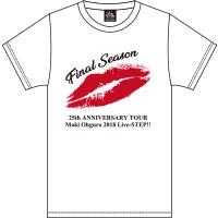 大黒摩季 | Live-STEP!! FINAL SEASON リップTシャツ(WHITE)