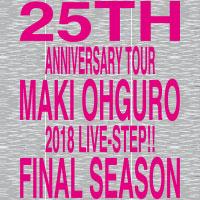大黒摩季 | Live-STEP!! FINAL SEASON ZIPパーカー(GRAY)